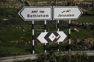 Signpost in Israel